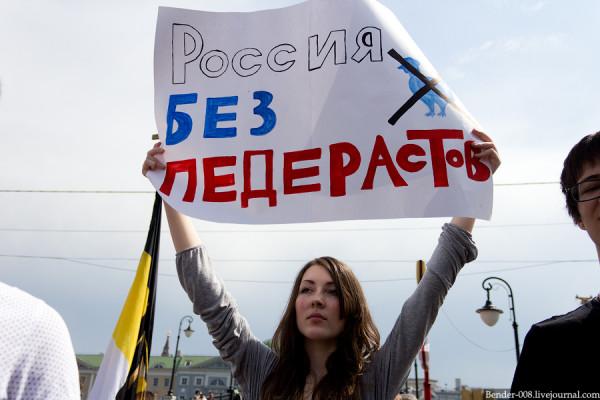 propaganda-pederastii-v-sovremennom-kinematografe-1 (1)