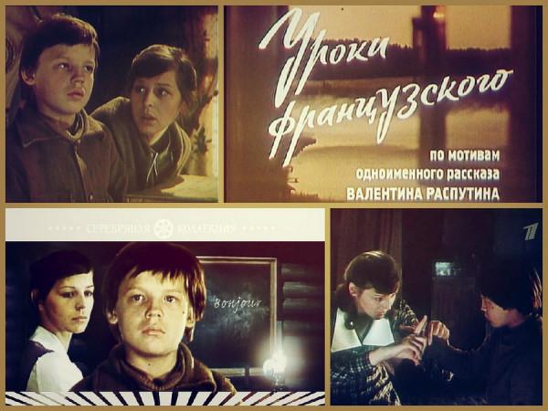 uroki-francuzskogo-enciklopediya-sochuvstviya-i-solidarnosti-2