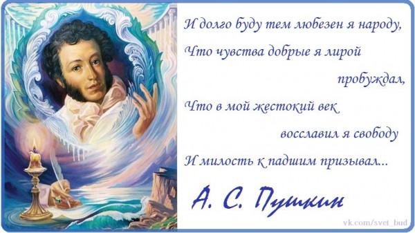mir iskusstva eto doroga v zavtra 3 Мир искусства   это дорога в завтра