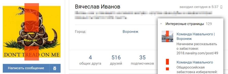 navalniy Пасхальная страничка