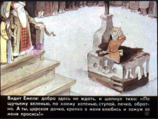 radio serebryanyj dozhd skazki dlya detej s propagandoj alkogolya 3 Радио «Серебряный дождь»: Сказки для детей с пропагандой алкоголя