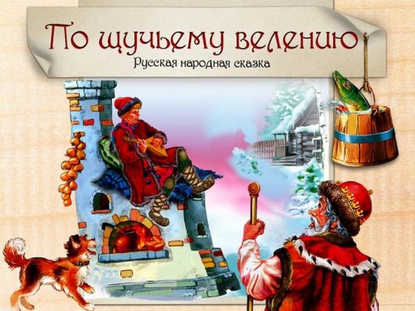 radio-serebryanyj-dozhd-skazki-dlya-detej-s-propagandoj-alkogolya-5