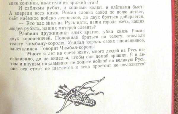 ostorozhno-lozhnye-byliny-4