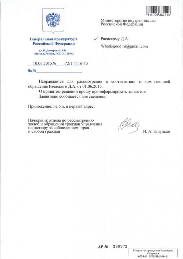 miss rossiya ili miss zao russkij standart 01 «Мисс Россия» или «Мисс ЗАО Русский Стандарт»?