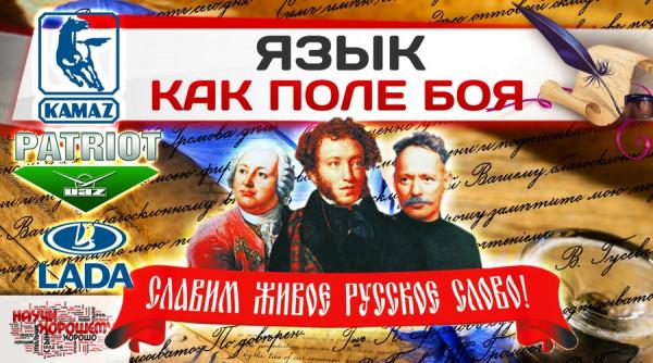 obrashhenie-k-chemezovu-o-vozvrate-napisaniya-brenda-kamaz-s-latinicy-na-kirillicu-8