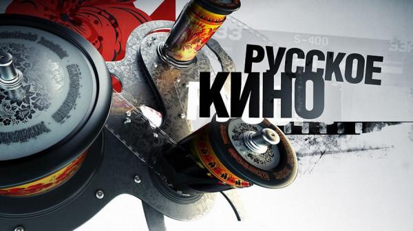 menee-1-filmov-snyatyh-pri-gospodderzhke-stali-pribylnymi