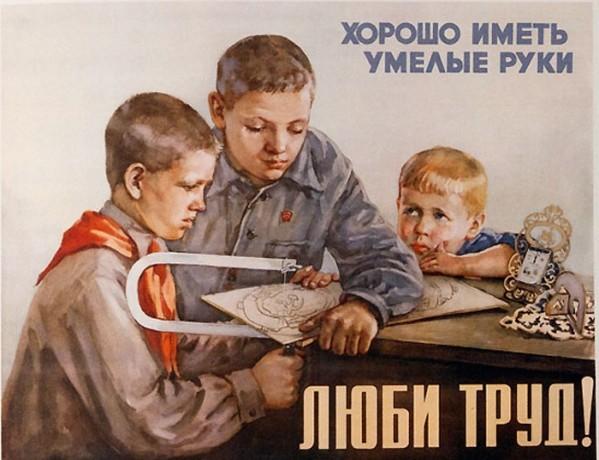 tradicionnye semejnye cennosti chto stoit za etim ponyatiem 1 599x460 custom Традиционные семейные ценности: Что стоит за этим понятием?