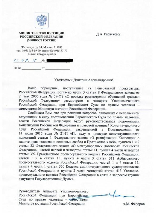 texnologiya prodvizheniya izvrashhenij v rossii 10 Технология продвижения извращений в России