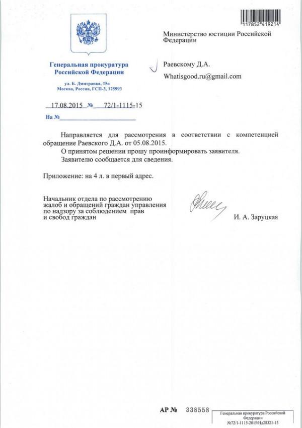 texnologiya prodvizheniya izvrashhenij v rossii 11 Технология продвижения извращений в России