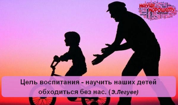 agitprop ot nauchi xoroshemu 1  Общество потребления как основа создания незрелой личности