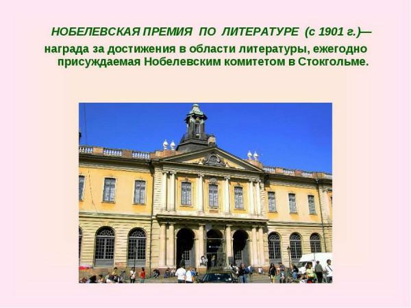 iosif brodskij maniya imperskogo velichiya poeta dissidenta Иосиф Бродский — мания имперского величия поэта диссидента