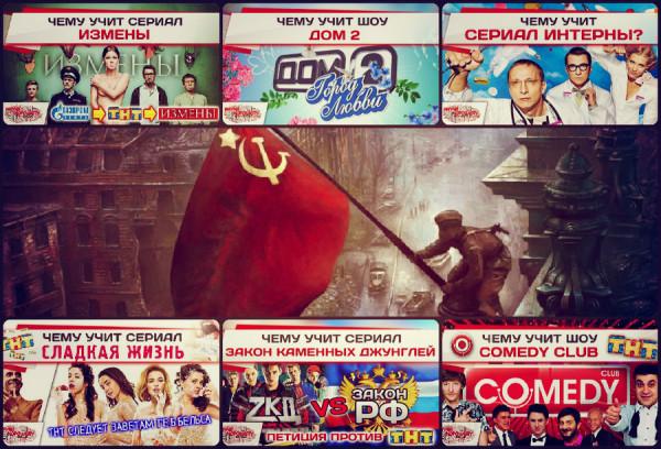 kommunisty-protiv-tnt-004