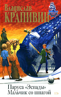 multfilm monstry na kanikulax vospityvaem tolerantnost k zlu Мультфильм «Монстры на каникулах»: Воспитываем толерантность к злу
