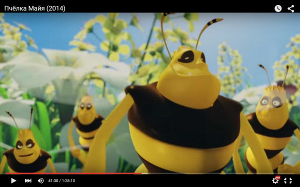 multfilm pchyolka majya 2014propaganda gluposti i bezrassudstva 6 Мультфильм «Пчёлка Майя (2014)»: Как научить детей безрассудству