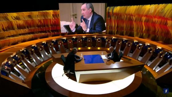 Д. Рогозин: «Кто-то хочет сделать из нас быдло, гогочущее над ежечасной ТВ-развлекухой»