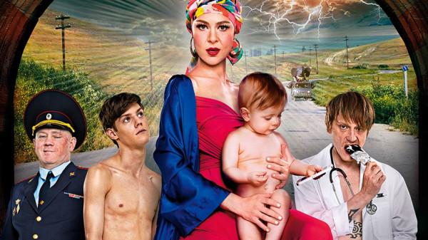 film-orlean-2015-bezuspeshnaya-popytka-tnt-zaprogrammirovat-budushhee-rossi-5