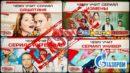 Газпром заблокировал видеообзоры на сериалы СашаТаня и Универ на YouTube
