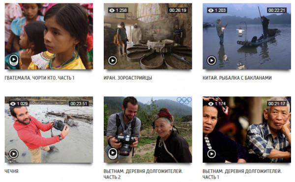 poleznye-i-interesnye-peredachi-na-rossijskom-televidenii (5)