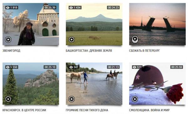poleznye-i-interesnye-peredachi-na-rossijskom-televidenii (7)