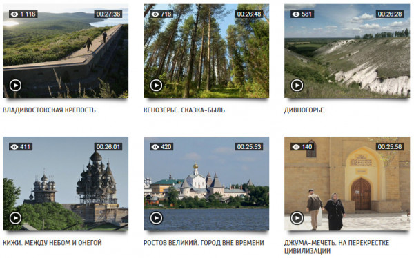 poleznye-i-interesnye-peredachi-na-rossijskom-televidenii (8)