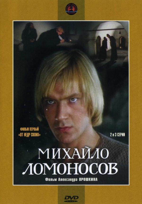 russkaya-kultura-i-istoricheskoe-kino-v-borbe-za-chelovechnost
