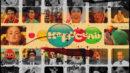 Петиция: Остановите антиобразовательную политику редакции канала «Карусель»