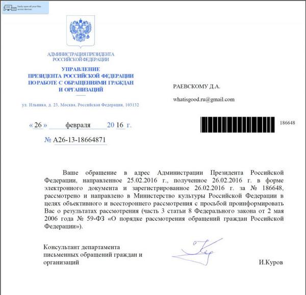 film-pro-lyubov-diversiya-ot-ministerstva-kultury-i-fonda-kin