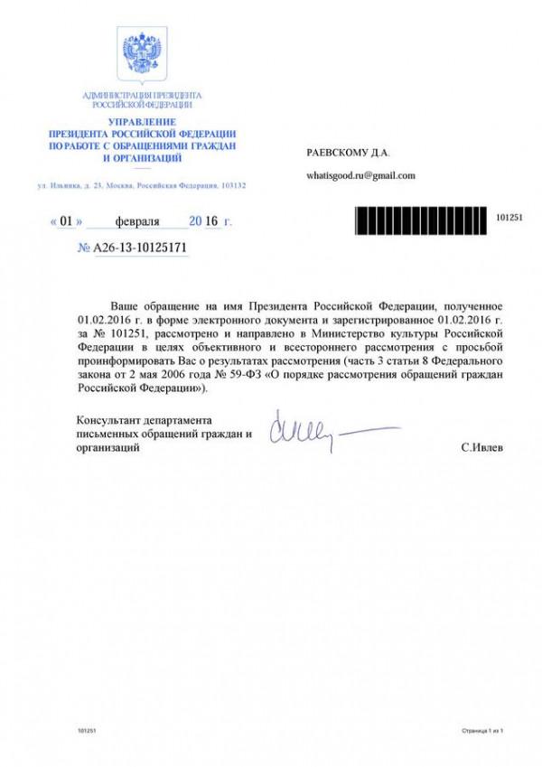 film-pro-lyubov-diversiya-ot-ministerstva-kultury-i-fonda-kino-008