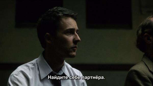 film-bojcovskij-klub-1999-bud-muzhestvennym-chtoby-pokonchit-s-soboj-27
