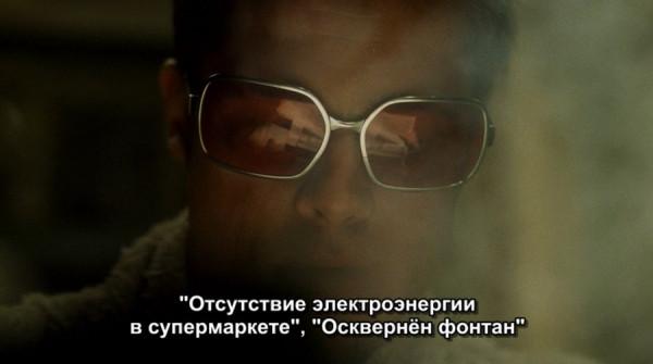 film-bojcovskij-klub-1999-bud-muzhestvennym-chtoby-pokonchit-s-soboj-29