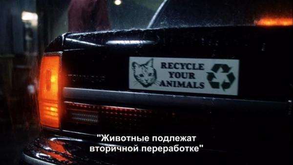 film-bojcovskij-klub-1999-bud-muzhestvennym-chtoby-pokonchit-s-soboj-32