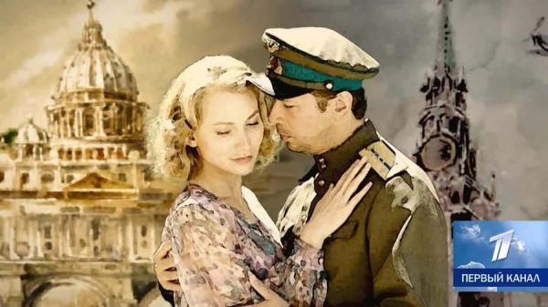 Сериал «Тальянка» (Первый канал): Приключения прекрасных итальянцев в ужасном СССР