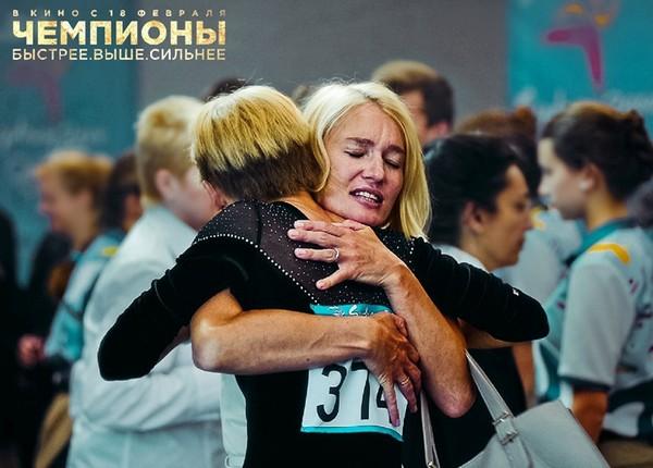 chempiony-bystree-vyshe-silnee-bolshoj-sport-i-patriotizm (1)