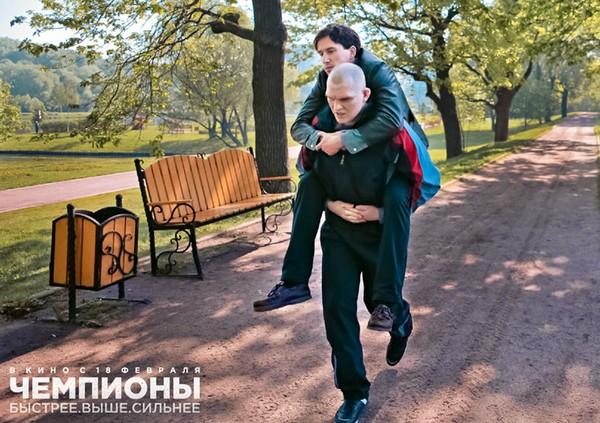 chempiony-bystree-vyshe-silnee-bolshoj-sport-i-patriotizm (4)