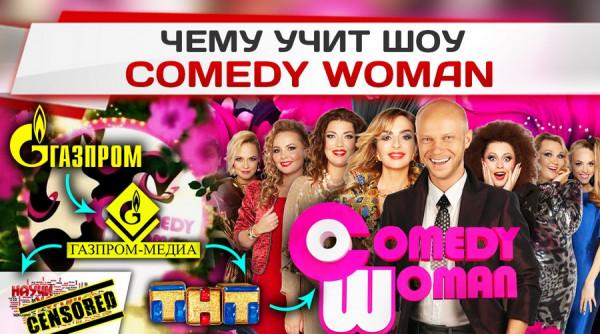 chemu-uchit-shou-comedy-woman (2)