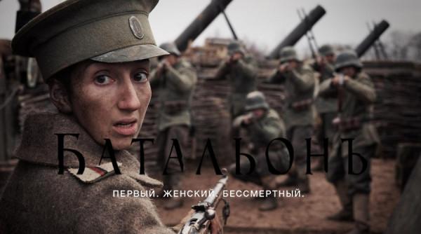 film-batalon-o-tom-kak-vremennoe-pravitelstvo-podnimalo-boevoj-dux-9