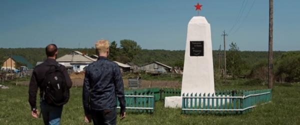 film pravnuki 2015 nerushimaya nit vremyon 3 Фильм «Правнуки» (2015): Нерушимая нить времён
