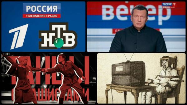 ob-indikatore-solovyova-televidenii-i-predatelyax (2)