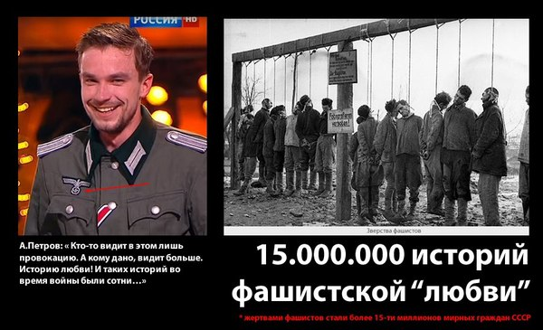 roskomnadzor opravdal istoriyu lyubvi mezhdu gitlerovcem i ego podstilkoj 2 Роскомнадзор оправдал историю любви между нацистом и его подстилкой
