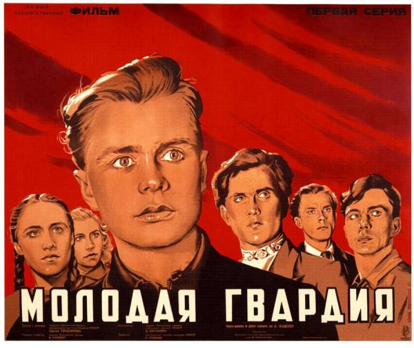 sovremennoe kino o vojne stradaet gollivudskimi boleznyami 4 Современное кино о войне страдает голливудскими болезнями