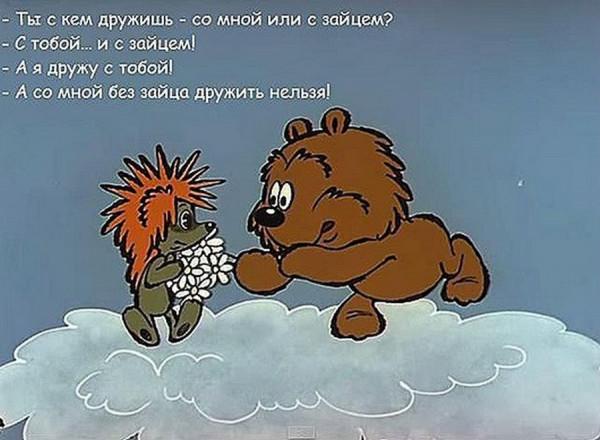 zapadnyie multfilmyi protiv sovetskih 5 Западные мультфильмы против советских