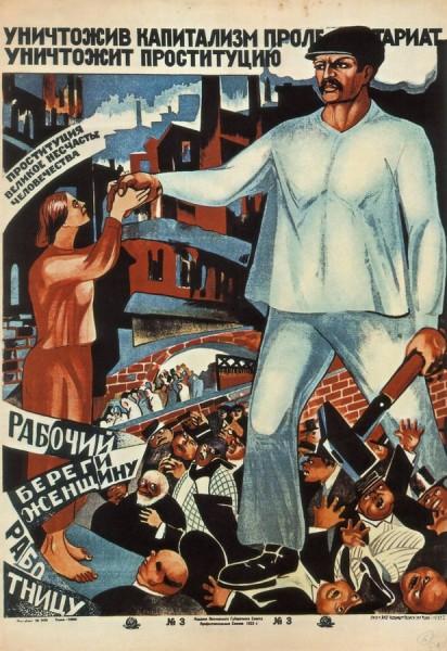 film krasotka 1990 dobryiy oskal prostitutsii 02 412x600 custom Фильм «Красотка» (1990): Добрый оскал проституции