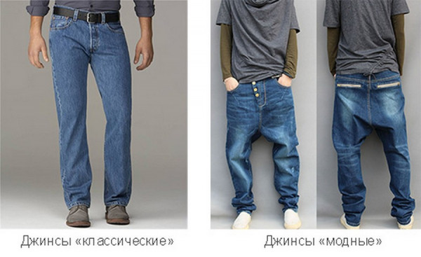 нормальные джинсы видео