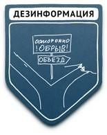 propaganda samyie populyarnyie metodyi 10 Пропаганда: Самые популярные методы