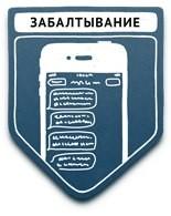 propaganda samyie populyarnyie metodyi 14 Пропаганда: Самые популярные методы
