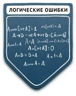 propaganda samyie populyarnyie metodyi 23 Пропаганда: Самые популярные методы