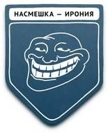 propaganda samyie populyarnyie metodyi 28 Пропаганда: Самые популярные методы