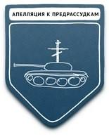 propaganda samyie populyarnyie metodyi 3 Пропаганда: Самые популярные методы