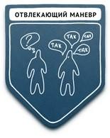 propaganda samyie populyarnyie metodyi 34 Пропаганда: Самые популярные методы