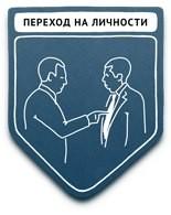 propaganda samyie populyarnyie metodyi 37 Пропаганда: Самые популярные методы